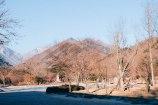 Mount Sorak