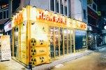 Cafe at Hongdae