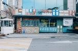 Gangnam street around the entertainment