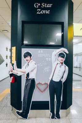 KPOP Attraction at train station