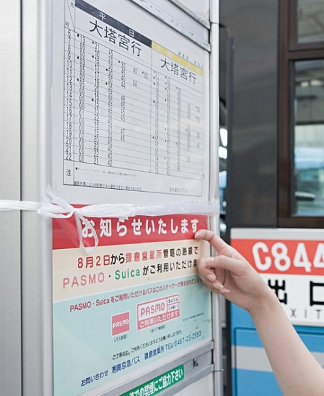 bus-timetable