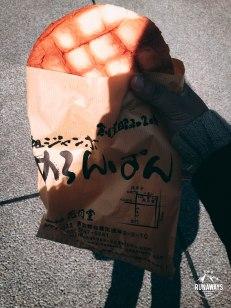 Kagetsudo Jumbo Melon Bread