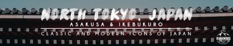 north-tokyo-banner