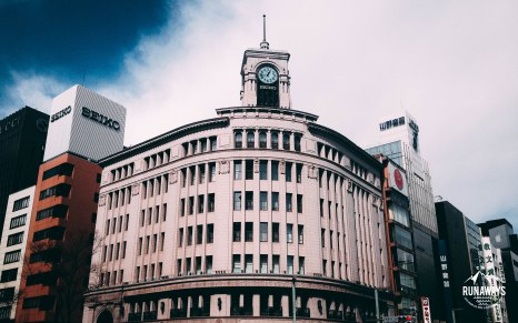 Wako Department Store / Hattori Seiko Building
