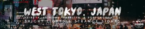 west-tokyo